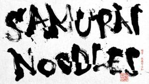 """Samurai Noodles """"The Originator"""""""