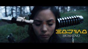 Hoshino - Star Wars-Fanfilm