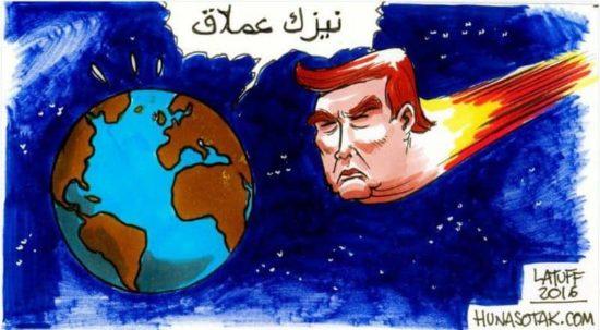 LatuffCartoons