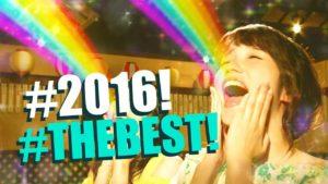De bästa japanska reklamfilmer 2016