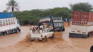 Eine Flussüberquerung in Somalia