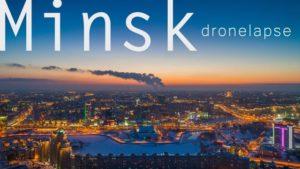 Minsk 2016 DroneLapse