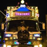 Aufgemotzte Trucks in Japan