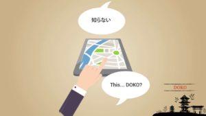 10 wichtige Wörter, die du bei deinem Japan Besuch kennen solltest