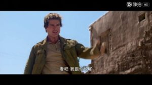 de mummie - Chinese trailer
