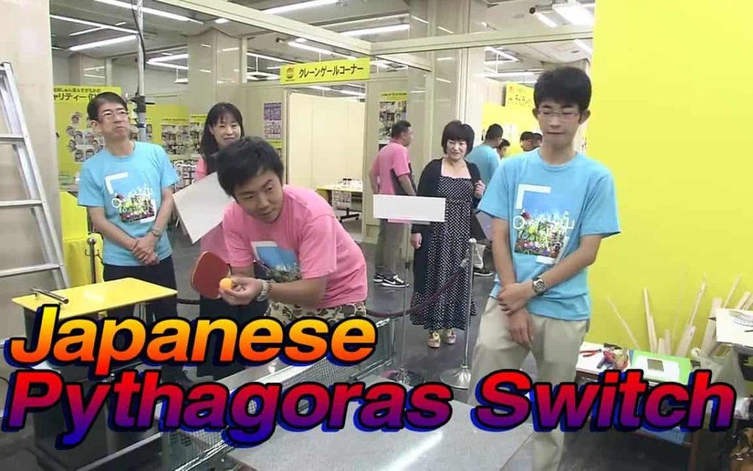 Japansk kjønn prank