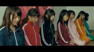 St. zombie Girls' Gymnasium - Trailer