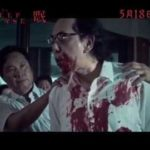 Sleep Curse – TRAILER