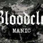 DBD: Manic – Blodprop