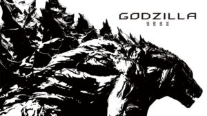 Godzilla Monster Planet - Aanhangwagen