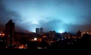 """Mysteriöse Lichter während """"Jahrhundert-Beben"""" in Mexico"""